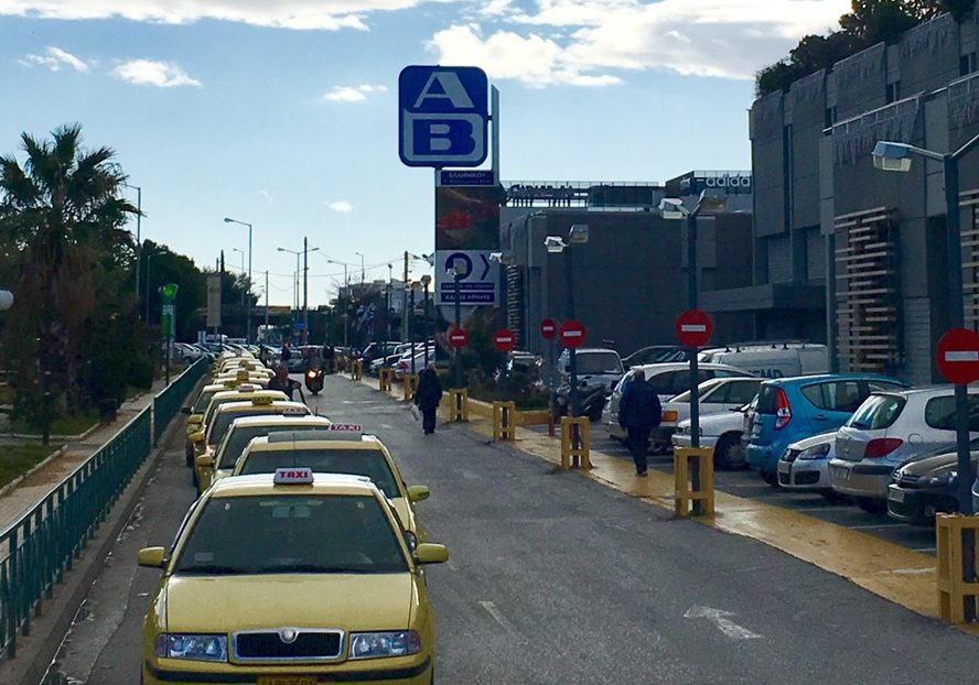 Athens Taxi Rank