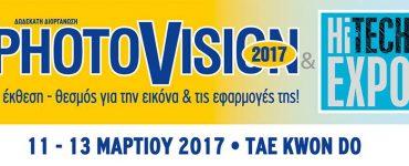 Photo Vision Greece
