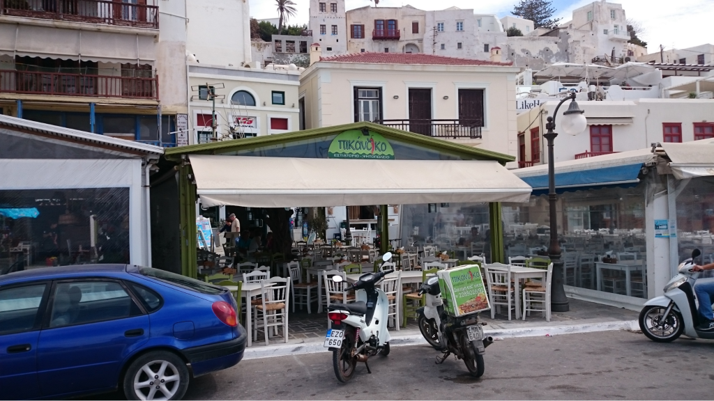 Pikantiko Grill House-Restaurant (πικαντικο)
