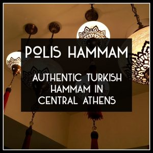 Polis Hammam in Central Athens