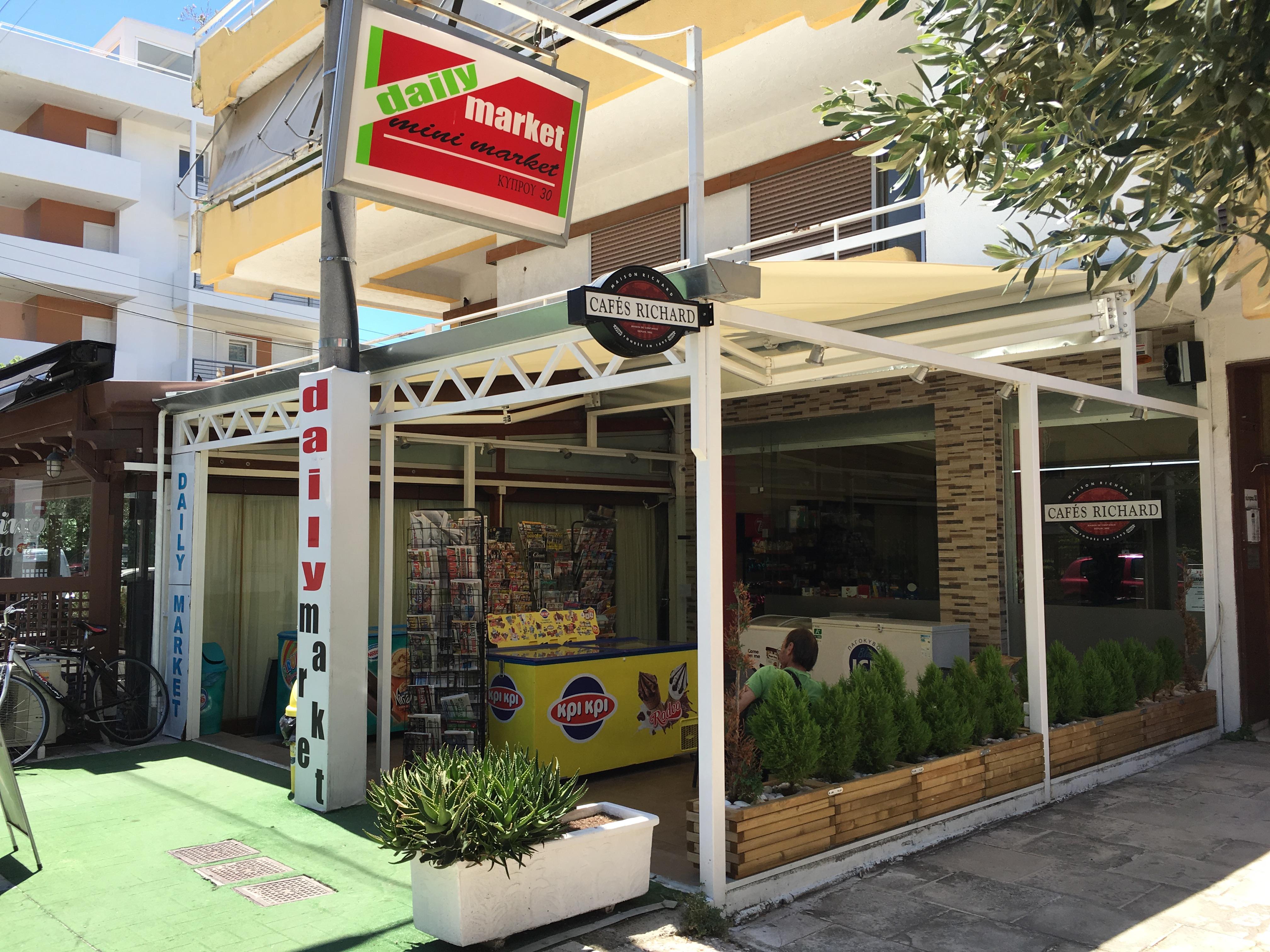 Athens Mini Market