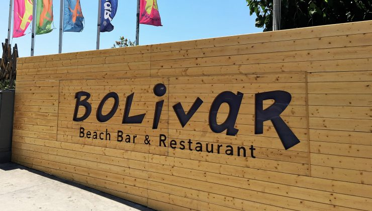 Bolivar Beach Bar Athens
