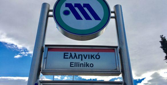 Elliniko Station
