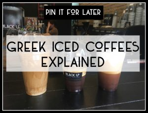 Greek Coffees Explained | Athens Coast