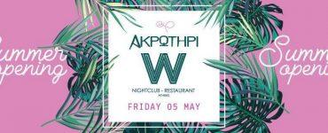 Akrotiri open