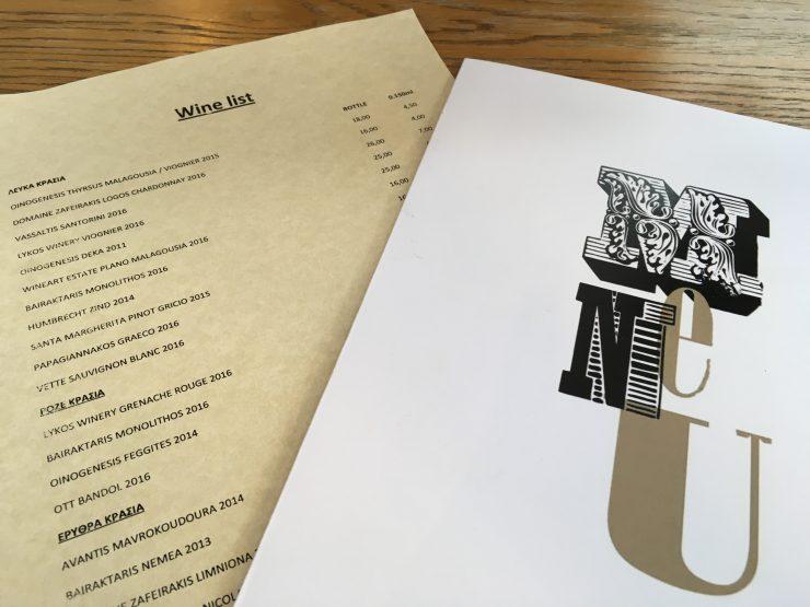 Best Restaurants Athens Coast